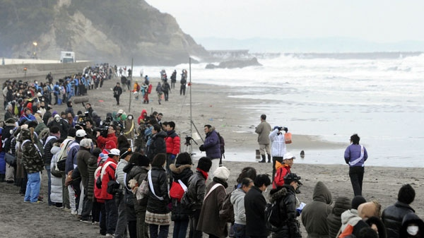 (AP /Kyodo News)