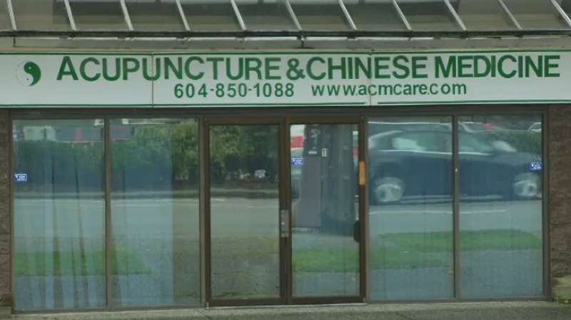The Fraser Health Authority has shut down the Acupuncture and Chinese Medicine Centre over concerns about its infection control measures. Nov. 20, 2014. (CTV)