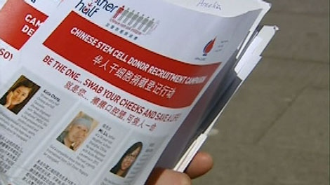 Hema-Quebec is asking members of the Chinese community to register their stem cells.