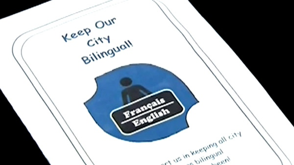 A resident complained there was too much English in the newsletter and now, Quebec's language watchdog has launched an investigation.