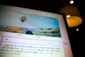 A blog by China's top sexologist Li Yinhe revealing that she has been living with a transgender man for 17 years is displayed on a computer screen in Beijing, China on Saturday, Dec. 20, 2014. (AP / Ng Han Guan)