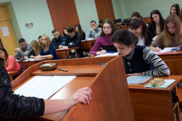 Donetsk National University
