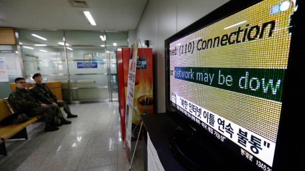 North Korea internet connection