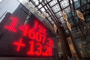 A sign board displays the Christmas Eve close of the TSX in Toronto on Wednesday, Dec. 24, 2014. (Frank Gunn / THE CANADIAN PRESS)