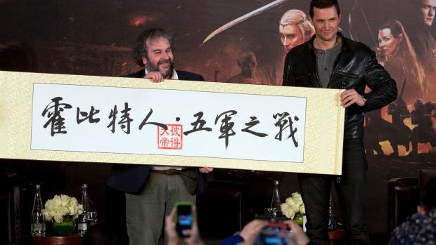 The Hobbit Beijing premiere