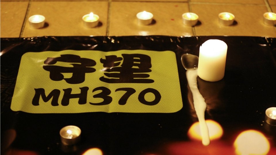 Flight MH370 officially declared an accident