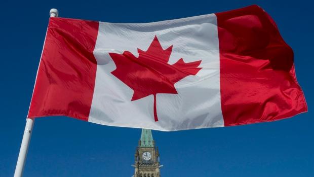 Canadian flag celebrates 55 years