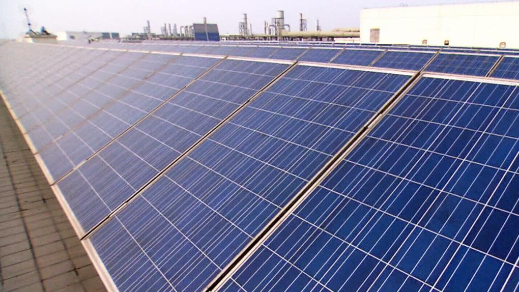 Green energy generic