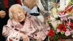 Misao Okawa at a nursing home in Osaka, Japan on March 4, 2015. (AP / Kyodo News)