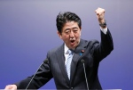 Japan's Prime Minister Shinzo Abe delivers a speech during the Liberal Democratic Party's annual convention at a hotel in Tokyo on March 8, 2015. (Shizuo Kambayashi / AP Photo)