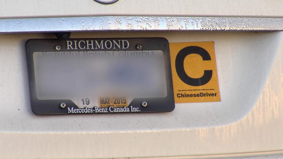C driver sticker