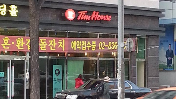 fake Tim Hortons' in Seoul, South Korea