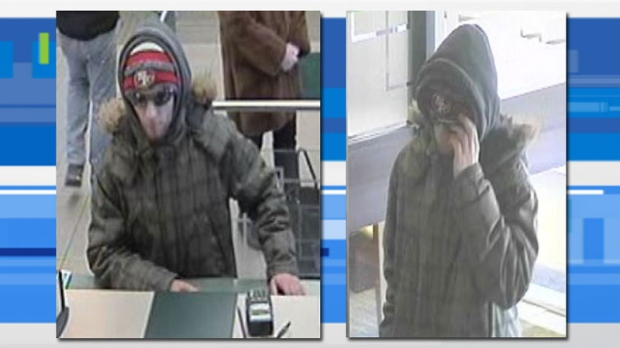 Ottawa Police seek suspect wanted for bank robbery | CTV