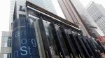 The headquarters of Morgan Stanley, near Times Square, in New York on Aug. 12, 2014. (AP / Richard Drew)