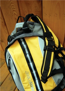 Brandon is believed to have a yellow and grey back pack similar to the one pictured above.