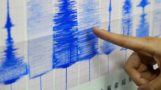 Earthquake hits Taipei and Japan