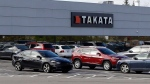 The Takata building, an automotive parts supplier is seen in Auburn Hills, Mich. Oct. 22, 2014. (AP / Carlos Osorio)