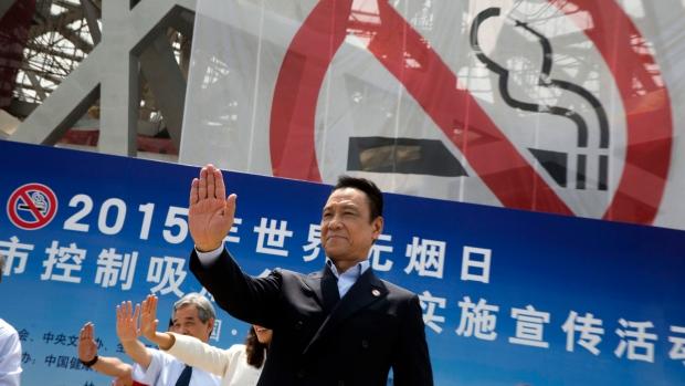 china smoking ban
