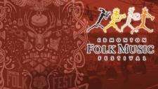 Edmonton Folk Festival 2015