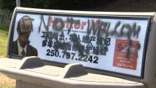 swastika nanaimo chinese bench