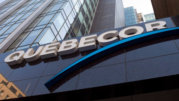 Quebecor headquarters in Montreal