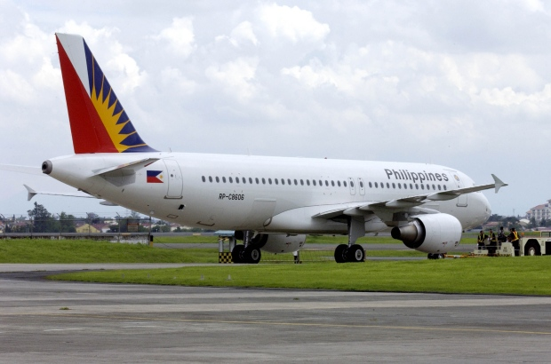 philippine airlines asia s first and oldest Philippine airlines is the flag carrier for its country and rated as one of the best airlines in the world launched in 1941, it is the oldest airline from asia flying under its original name the carrier operates out of its hub at manila, clark and cebu airport in.
