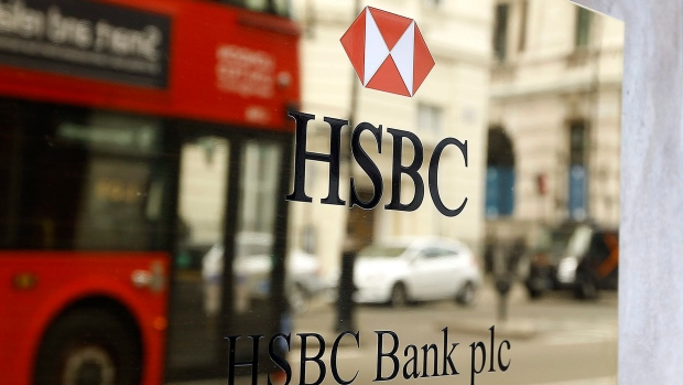 HSBC to sell assets, cut 35,000 jobs in overhaul