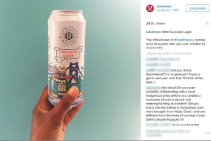 Lululemon has released their own craft beer 'Curiosity Lager.' (©2015 INSTAGRAM)