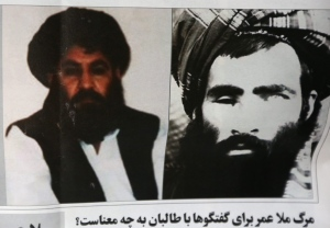 An Afghan newspaper shows the new leader of the Afghan Taliban, Mullah Akhtar Mohammad Mansoor, left, and Mullah Mohammad Omar, in Kabul, Afghanistan, Saturday, Aug. 1, 2015. (AP / Rahmat Gul)