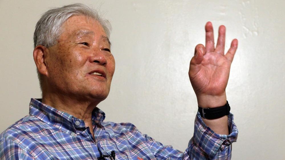 Han Tak Lee