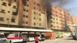 In this image released by the Saudi Interior Ministry's General Directorate of Civil Defense, smoke billows from a residential complex in Khobar, Saudi Arabia, Sunday, Aug. 30, 2015. (Saudi Interior Ministry General Directorate of Civil Defense via AP)