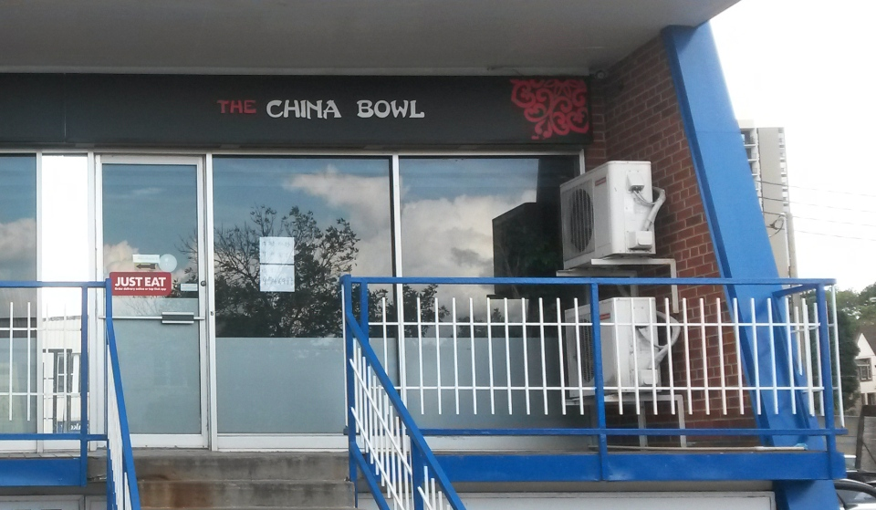 The China Bowl restaurant on King Street East in Kitchener is pictured on Friday, Sept. 11, 2015. (Terry Kelly / CTV Kitchener)