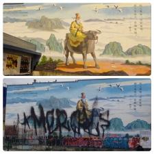 Lao Tsu mural
