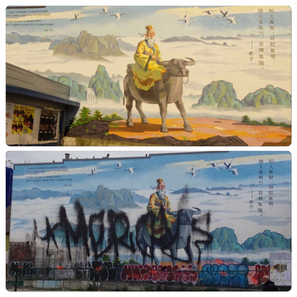 A before-and-after of the Lao Tsu mural at East Pender and Gore streets.