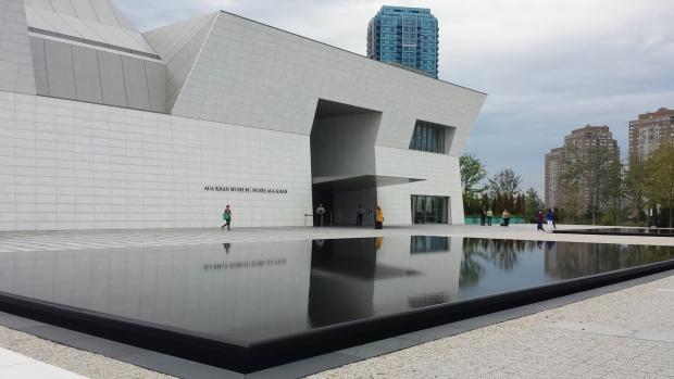 The Aga Khan Museum in Toronto, Ont., Sept. 18, 2015.