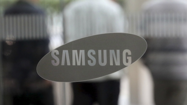 Samsung announces third quarter profit