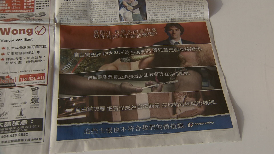 The Conservative attack ad was placed in Vancouver's Chinese-language daily paper Ming Pao. (CTV Vancouver).