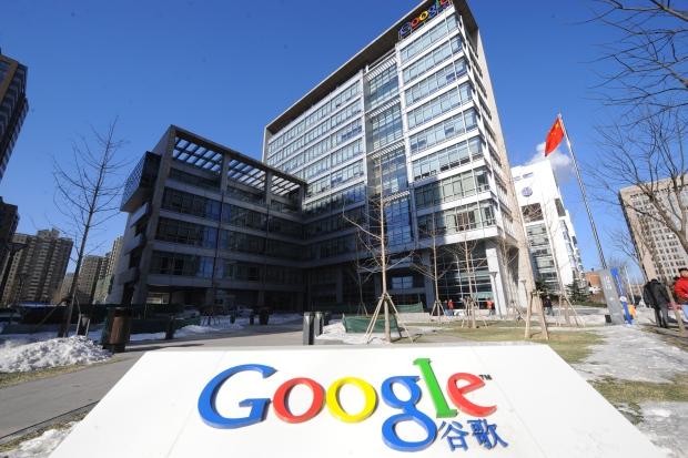 Google China office in Beijing
