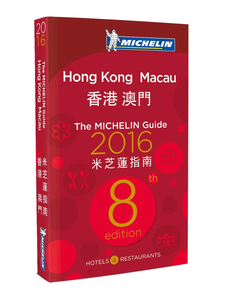 Michelin Guide. Michelin Hong Kong ...