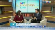 CTV Morning Live News: Portage Avenue crash