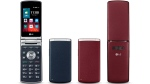 The LG Wine Smart is one example of a clamshell smartphone sold outside Asia. (LG)