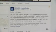 ubc facebook white student union