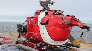 The Transportation Safety Board of Canada says a strong probability of a lack of visual cues to judge altitude caused the crash of a Canadian Coast Guard helicopter that killed three people in 2013. (Transportation Safety Board)