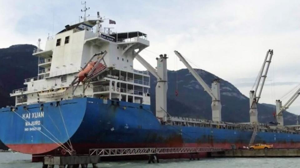 CTV Vancouver: Cargo ship runs aground