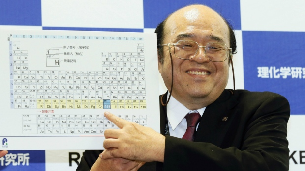 Japanese researchers name new element