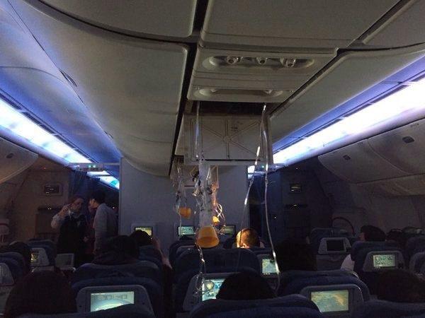 Air Canada Flight 088
