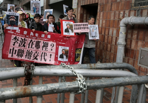 Hong Kong protest over missing booksellers