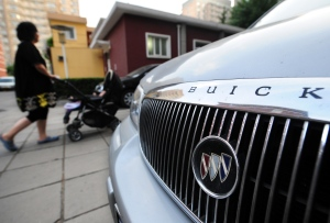 Buick will be launching a China-made vehicle in the U.S. (©AFP/FREDERIC J. BROWN)