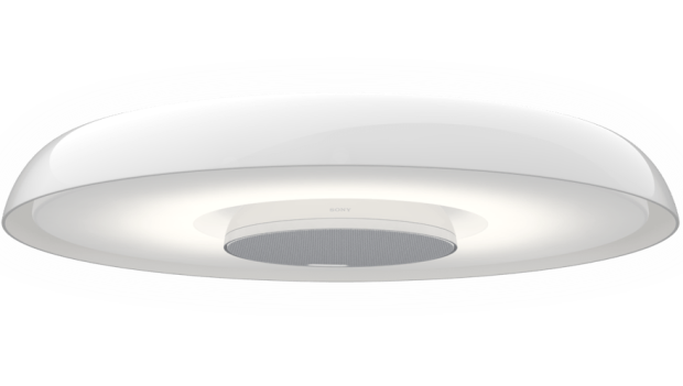 The Sony Multifunctional Light