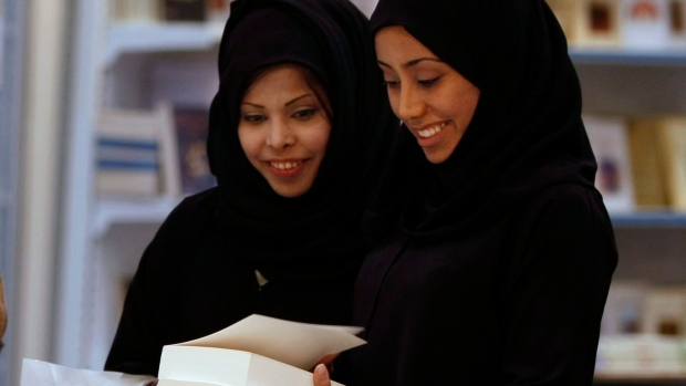 Ontario colleges in Saudi Arabia
